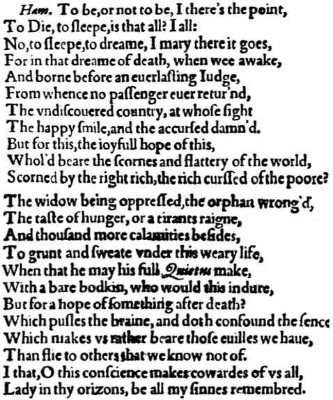 Монолог Гамлета «Быть или не быть» в первом кварто 1603 года (http://en.wikipedia.org)