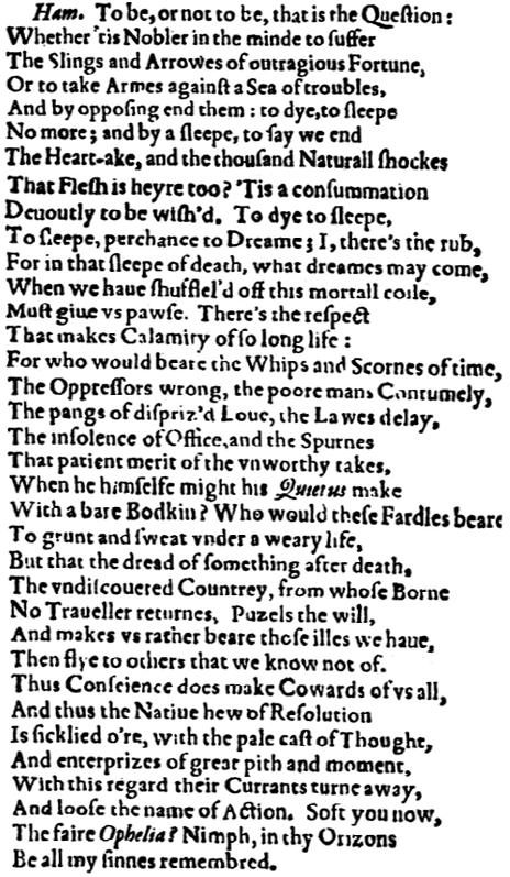 Монолог Гамлета «Быть или не быть» в первом фолио 1621 года (http://en.wikipedia.org)